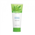 Herbal Aloe Pflegegel - Soothing Gel